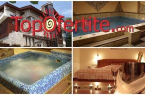 Лъки Лайт Бутик Хотел & СПА 4*, Велинград! Нощувка + закуска, вечеря, минерален басейн, пар...