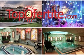 Нова Година в Хотел Long Beach Resort & SPA 5*, Шкорпиловци! 3 или 4 нощувки на база All In...
