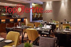 Anatolia Hotel 4*, Солун, Гърция за Коледа и Нова година! 2 или 3 нощувки + закуски и Уелнес пакет на цени от 196лв на човек