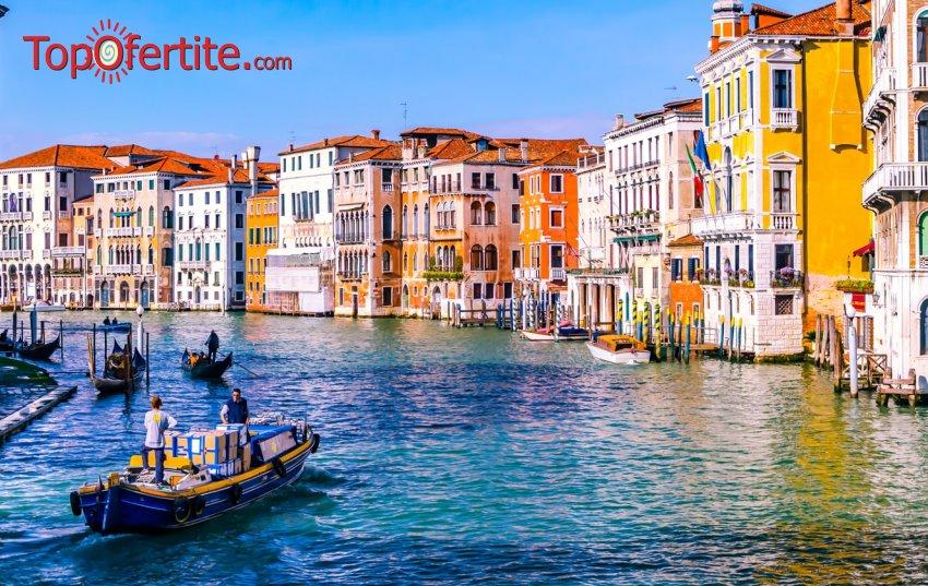 5-дневна Предколедна екскурзия с автобус до Венеция + 2 нощувки със закуски, водач и екскурзоводско обслужване за 349 лв.