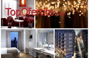 Olympia Hotel 3*, Солун, Гърция, за Нова Година! 3 или 4 нощувки + закуски, вечери и възможност за новогодишна Гала вечеря на цени от 422 лв на човек