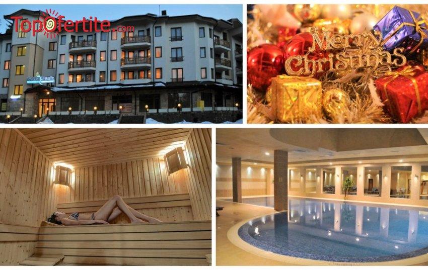 Коледа в Апартаменти за гости Вила Парк, Боровец! 2, 3 или 4 нощувки + закуски, вечери,  + 14-метров вътрешен отопляем басейн, Уелнес пакет на цени от 119 лв. на човек