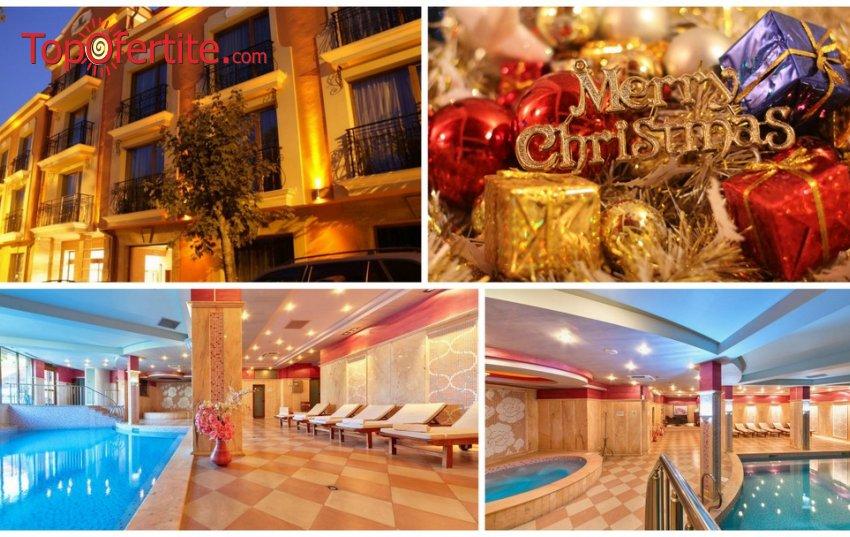 Коледа в Хотел Клуб Централ 4*, Хисар! 2 или 3 нощувки + закуски, Празнична вечеря за Бъдни вечер, Празнична вечеря за Коледа, вътрешен басейн с минерална вода, релакс център и СПА пакет на цени от 231 лв. на човек