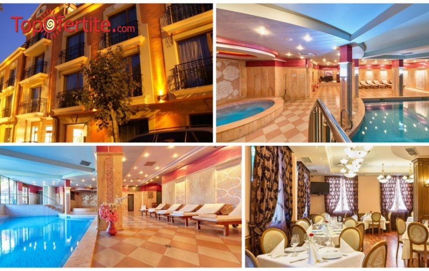 Зимна ваканция в Хотел Клуб Централ 4*, Хисар! Нощувка + закуска, вечеря, вътрешен басейн с минерална вода, релакс център и СПА пакет на цени от 69,90 лв. на човек