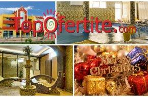 Коледа в СПА Хотел Холидей 4*, Велинград! 2, 3 или 4 нощувки + закуски, вечери, Традиционна пра...