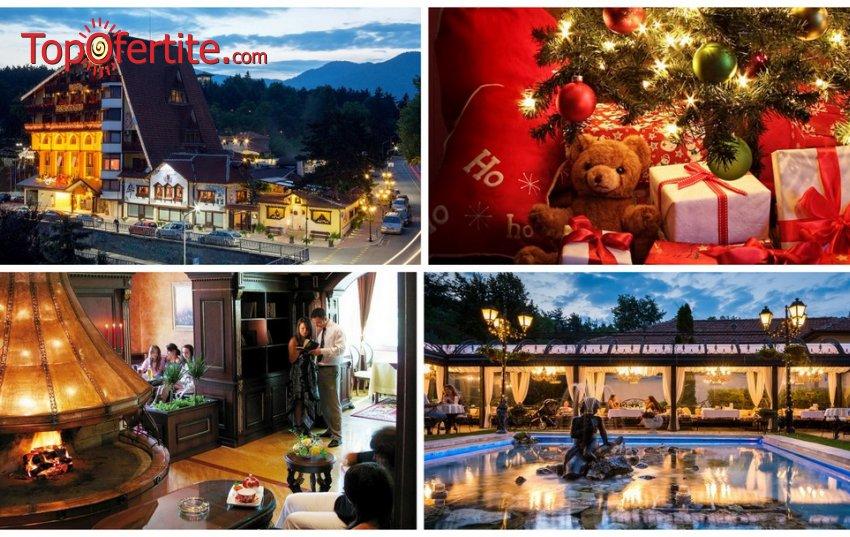 Коледа в Реновираният СПА хотел Рич 5*, Велинград! 3 или 4 нощувки + закуски, Традиционна вечеря за Бъдни вечер, Празнична Коледна вечеря с музикално-атракционна програма с оркестър Омар, Танцова формация Елика и Уелнес пакет за 330 лв. на човек