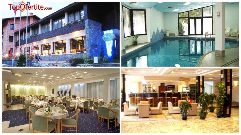Хотел Финландия 4*, Пампорово! 1 нощувка + закуска, вечеря, басейн и транспорт до пистите за 58...
