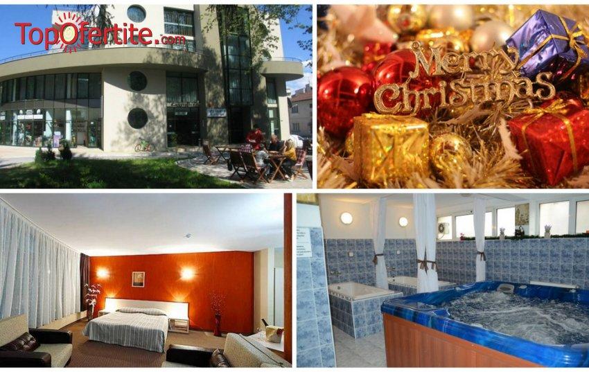 Коледа в Хотел Евридика, Девин! 3 нощувки + закуски, обяди, вечери, Празнична Коледна вечеря, басейн и джакузи с минерална вода и сауна на цени от 290 лв. на човек