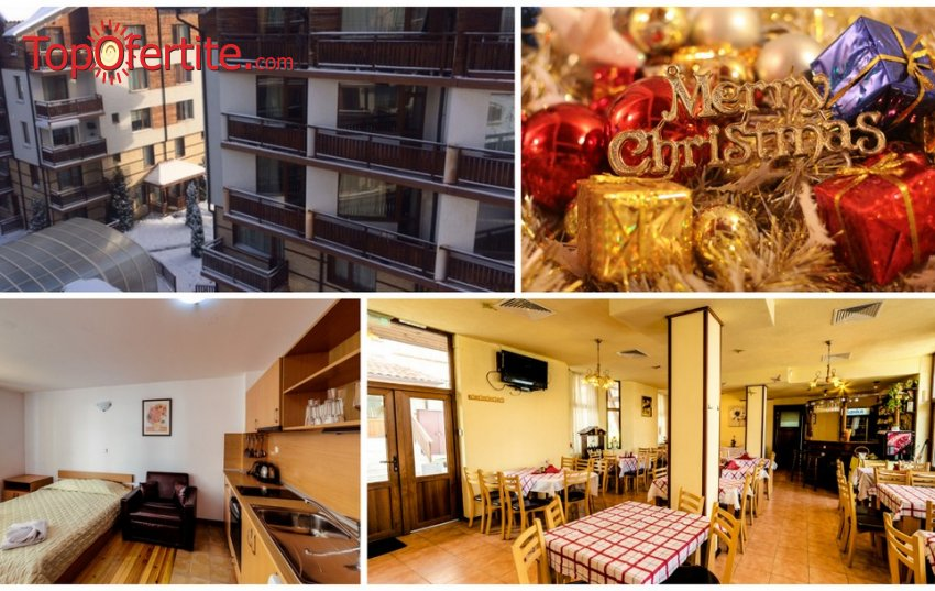 Коледа в Хотел Четирилистна детелина, Банско! 2 или 3 нощувки с възможност за Празнична вечеря в механа с DJ и жива музика, СПА пакет и трансфер до ски станция на цени от 50 лв. на човек