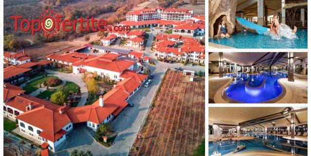 Новооткритата Тракийска Резиденция Старосел, Старосел! Нощувка + закуска, вечеря, 3 минерални басейна, СПА и Винен Тур на цени от 85 лв. на човек