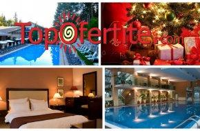 Коледа в Хотел Велина 4*, Велинград! 3 нощувки + закуски, традиционна вечеря на 24.12 и Празнична Коледна вечеря на 25.12, 2 минерални басейна и СПА пакет на цени от 249,50 лв. на човек
