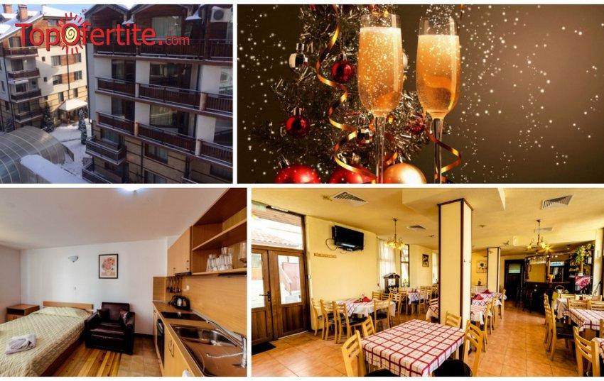 8-ми Декември в Хотел Четирилистна детелина, Банско! Нощувка + Празнична вечеря на цени от 60 лв. на човек