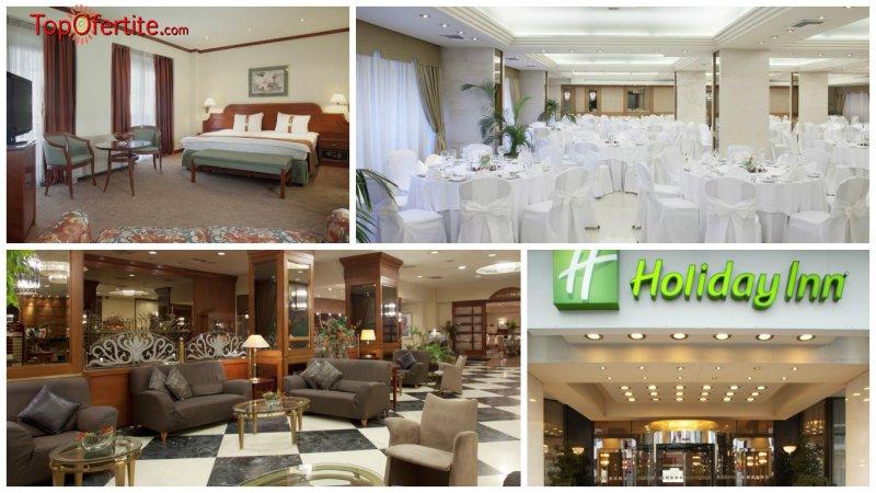 Хотел Holiday Inn 5*, Солун, Гърция за Нова година! 2 или 3 нощувки + закуски, Новогодишна Гала вечеря и безплатно дете до 6 г. на цени от 256 лв. на човек