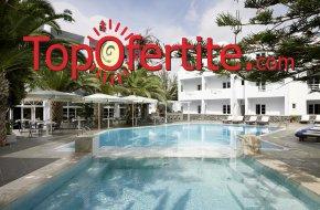 Майски празници 2020г. в Санторини със самолет! 3 нощувки в Afroditi Venus Beach Hotel & SPA 4* + закуски, самолет, летищни такси и трансфер за 685.50 лв на човек