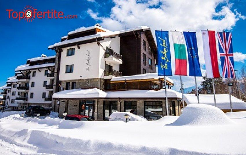Хотел Балканско Бижу 4* Банско! 1, 2 или 3 нощувки + закуска, обяд, вечеря, отопляем вътрешен басейн, джакузи и СПА пакет на цени от 67 лв. на човек