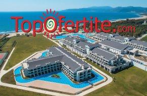 Почивка през 2020г. в хотел KoruMar Ephesus Beach & SPA Resort 5*, Кушадасъ, Турция! 7 нощувки с автобус на база Ultra All Inclusive на цени от 606лв на човек