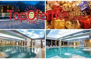 Коледа в Хотел Рилец Рeзорт и СПА 4* до Рилския Манастир! 3, 4 или 5 нощувки + закуски, вечери,...