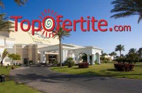 Ранни записвания за почивка в Египет със самолет! 7 нощувки на база All Inclusive в хотел Palm Royale Soma Bay 5 *, самолетни билети, летищни такси и трансфер за 1681 лв на човек