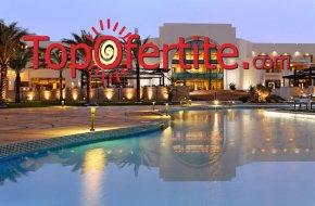 Ранни записвания за почивка в Египет със самолет! 7 нощувки на база All Inclusive в хотел Movenpick Resort Soma Bay 5 *, самолетни билети, летищни такси и трансфер за 1077.50 лв на човек