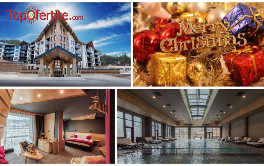Коледа в Хотел Арте СПА и Парк 5*, Велинград! 4 нощувки + закуски, вечери, Празнична Коледна вечеря с празнична програма, Празнична детска анимация и Уелнес пакет на цени от 677 лв на човек + Безплатно за деца до 12г.