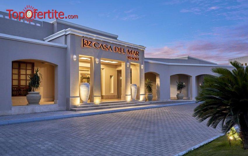 Ранни записвания за почивка в Египет със самолет! 7 нощувки на база All Inclusive в хотел Jaz Casa Del Mar Resort 4 *, самолетни билети, летищни такси и трансфер за 1446 лв на човек