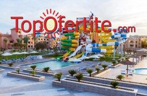 Ранни записвания за почивка в Египет със самолет! 7 нощувки на база All Inclusive в хотел Albatros Aqua Park Hurghada 4*, самолетни билети, летищни такси и трансфер за 1131 лв на човек