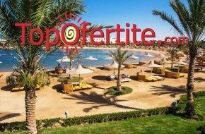Ранни записвания за почивка в Египет със самолет! 7 нощувки на база All Inclusive в хотел Desert Rose Resort Hurghada 5*, самолетни билети, летищни такси и трансфер за 1212.50 лв.