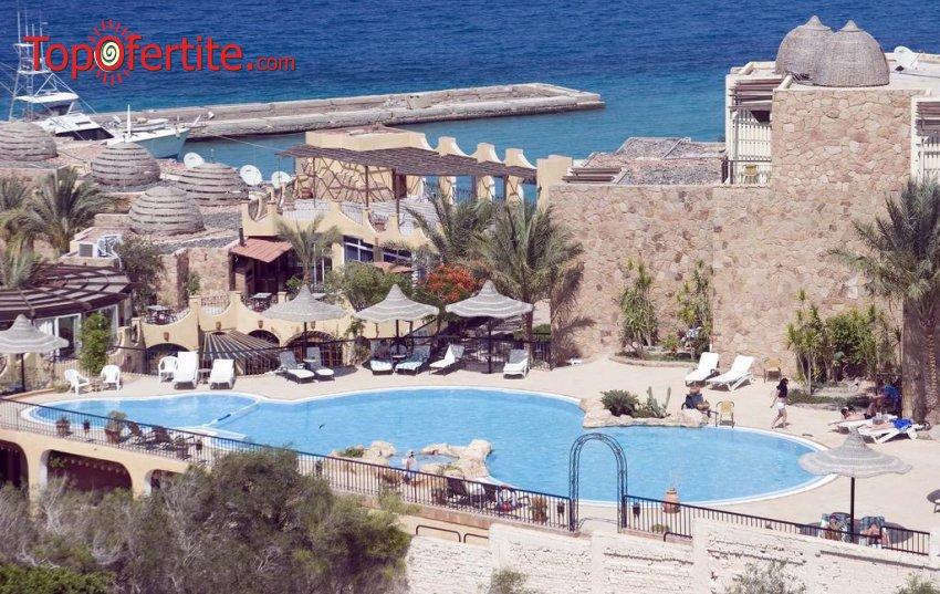 Почивка в Египет със самолет! 7 нощувки на база 24 Hours All Inclusive в хотел Jewels Sahara Boutique Resort 4*, самолетни билети, летищни такси и трансфер за 820 лв на човек