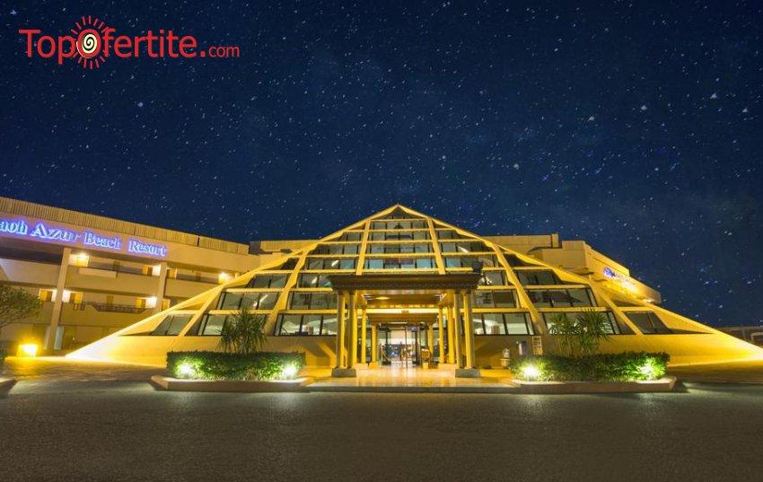 Почивка в Египет със самолет! 7 нощувки на база All Inclusive в хотел Pharaoh Azur Resort 5*, самолетни билети, летищни такси и трансфер за 761.50 лв на човек