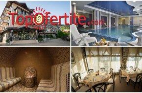 Хотел Родопски Дом 4*, Чепеларе! Нощувка + закуска, вечеря, вътрешен плувен басейн и джакузи на цени от 58 лв. на човек