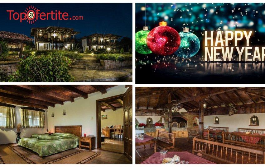 Нова Година в Релакс в Хотелски комплекс Еленски Ритон, Елена! 3 нощувки + закуски, вечери, Празнична Новогодишна вечеря, сауна и парна баня за 299 лв. на човек