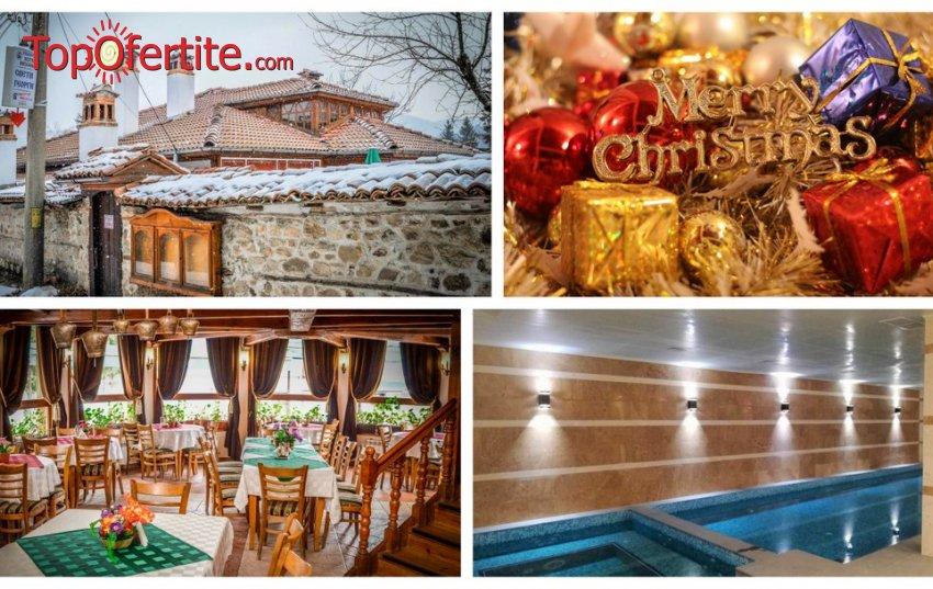 Коледа в Комплекс Галерия, Копривщица! 3 нощувки + закуски, вечери, Чисто нов релакс център с басейн, джакузи, сауна, парна баня и релакс зона за 195 лв на човек