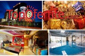 Коледа в Diplomat Plaza Hotel & Resort 4*, Луковит! 2 или 3 нощувки + закуски, Празнична ве...