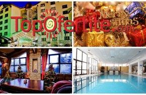 Коледа в Хотел Пампорово 5*! Нощувка + закуска, вечеря, Празничен Коледен бюфет, Музикална програма с гайдар и певица, отопляем басейн, трансфер до началната станция на лифта и Уелнес пакет на цени от 82 лв. на човек
