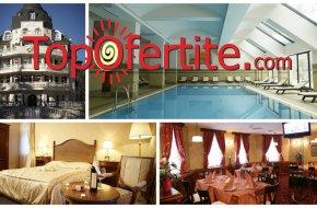 Хотел Феста Уинтър Палас 5*, Боровец! Нощувка + закуска, вечеря, закрит басейн и Уелнес пакет н...