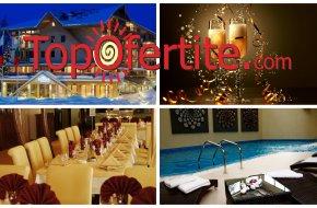 Нова Година в Хотел Айсберг 4*, Боровец! 3, 4 или 5 нощувки + закуски и топъл басейн на цени от 330 лв. на човек