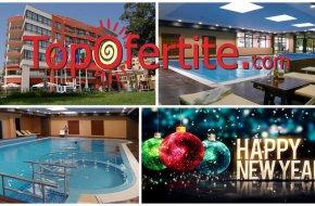 Нова Година в Хотел Виго 4*, Несебър! 2 или 3 нощувки + закуски, Празнична Новогодишна вечеря и дете до 12 г. безплатно на цени от 220 лв на човек