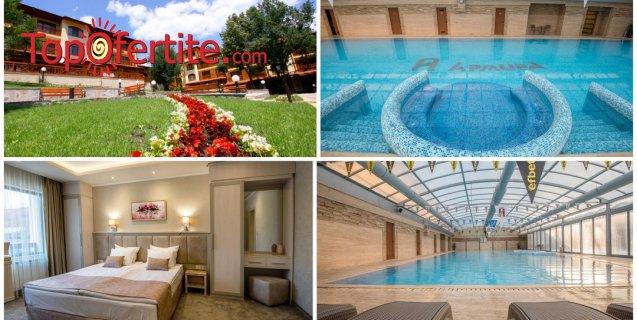Реновираният СПА хотел Армира 4*, Старозагорски минерални бани! 3, 4 или 5 нощувки + закуска, вечеря, Бутилка вино, 25-метров минерален басейн и СПА пакет на цени от 247,50 лв. на човек