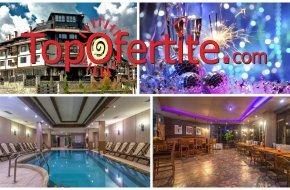 Нова Година в Хотел Мария-Антоанета Резиденс 4*, Банско! 3 нощувки + закуски, вечери, Празнична Новогодишна вечеря, вътрешен отопляем басейн и СПА пакет за 419 лв. на човек