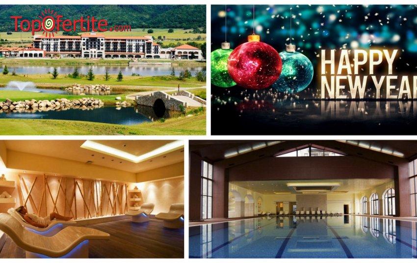 Нова Година в Хотел РИУ Правец Голф & СПА Ризорт 4* в бална зала Терра! 2 или 3 нощувки + закуски, вечери, Празнична Новогодишна вечеря в бална зала Терра, ежедневна анимация за децата, басейн и Уелнес пакет на цени от 700 лв. на човека