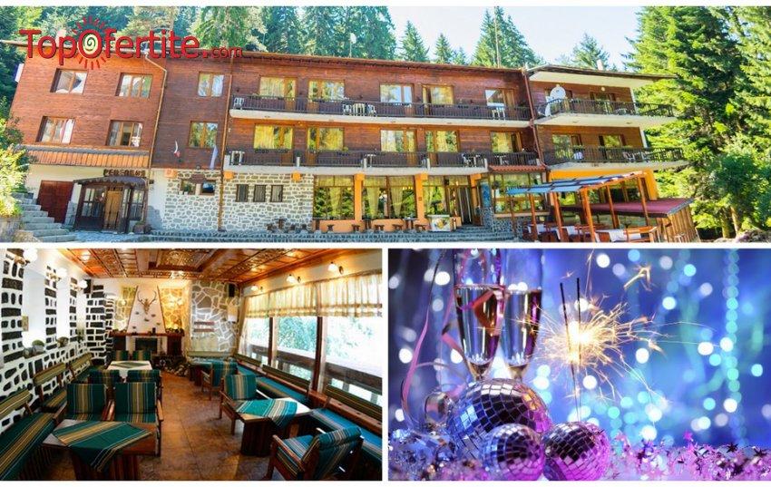 Нова Година в Хотел Катерина, Банско! 3 нощувки + закуски, Празнична вечеря с DJ парти и сауна на цени от 230 лв. на човек