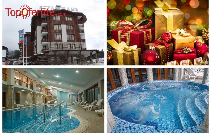 Коледа в Хотел Панорама Ризорт 4*, Банско! 2 или 3 нощувки + закуски, вечери, транспорт до Ски лифта, басейн и СПА пакет на цени от 144 лв. на човек и дете до 14г. Безплатно