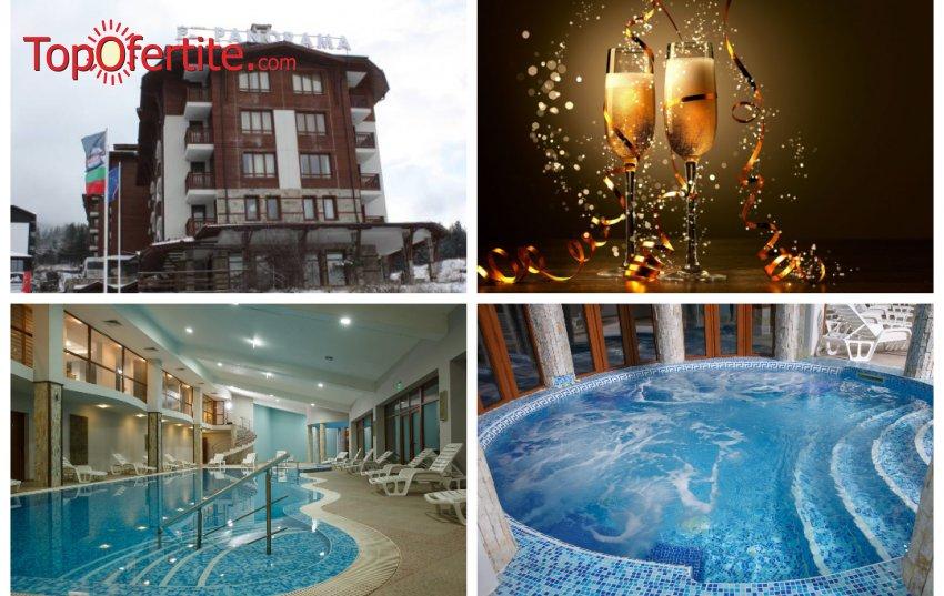 Нова Година в Хотел Панорама Ризорт 4*, Банско! 4 нощувки + закуски, Новогодишна вечеря, транспорт до Ски лифта, басейн и СПА пакет на цени от 599 лв. на човек и дете до 14г. Безплатно