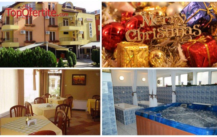 Коледа в Хотел Елит 3*, Девин! 3 нощувки + закуски, обяди, вечери, Празнична Коледна вечеря, басейн и джакузи с минерална вода и сауна на цени от 290 лв. на човек