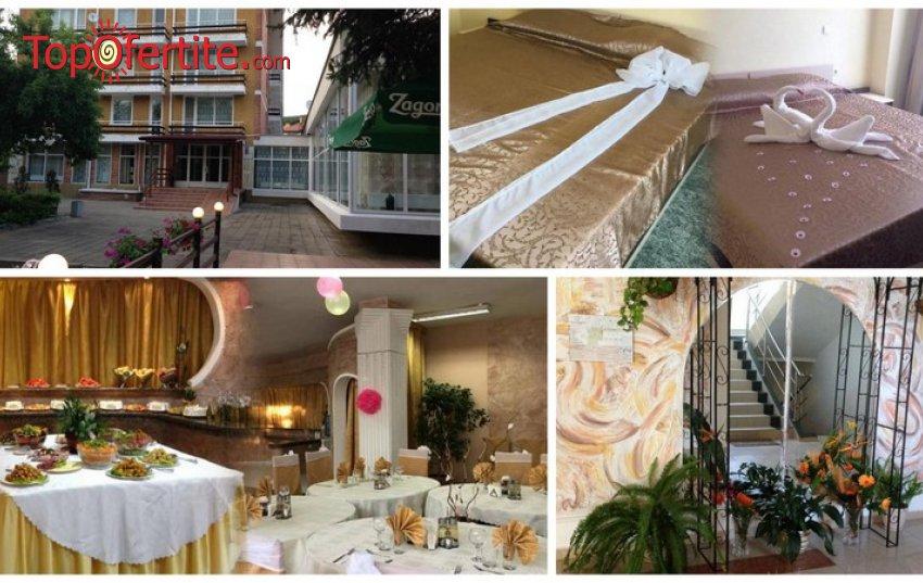 Нова Година в Хотел Св. Теодор Тирон, Старозагорски бани! 2 или 3 нощувки + закуски, Празнична вечеря и Новогодишна програма на цени от 240 лв. на човек