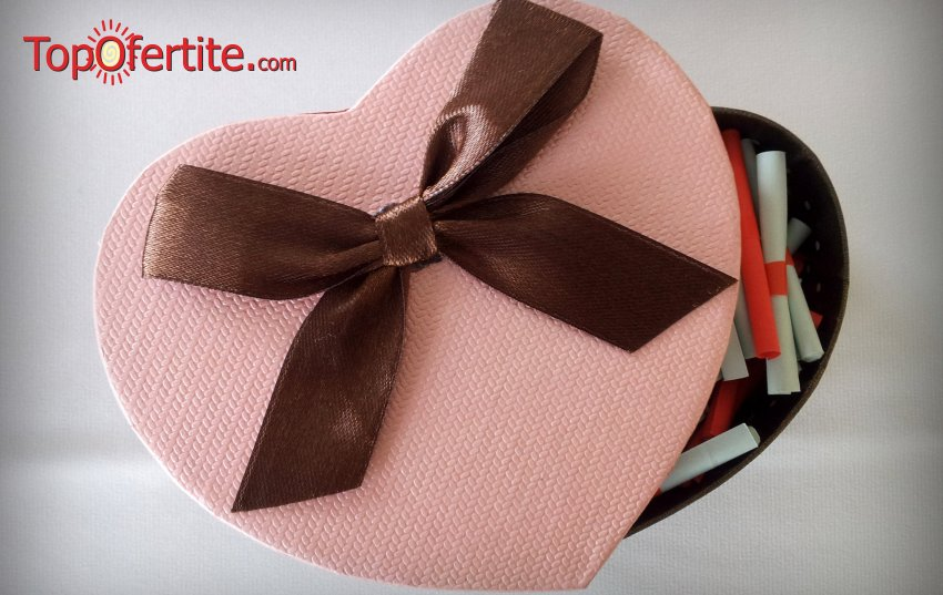 Специални подаръци за празниците! Луксозен комплект игра за двойки `52 седмици Любов` само за 12,50 лв  вместо 40 лв