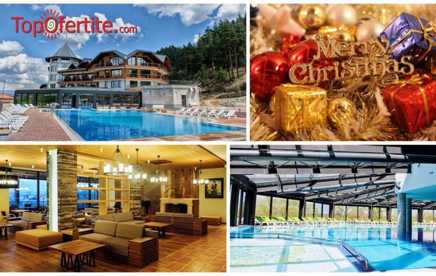 Коледа в Хотел Хот Спрингс Медикъл и СПА 4*, село Баня! 3, 4 или 5 нощувки + закуски, вечери, вътрешен и външен минерален басейн, детски кът с аниматор и Уелнес пакет на цени от 522 лв на човек