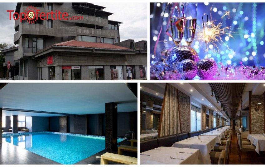 Нова Година в Ривърсайд Бутик хотел 4*, Банско! 2 или 3 нощувки + закуски, вечери, напитки, топъл басейн, Уелнес пакет и доплащане за Новогодишна празнична вечеря с празнична програма, гост певец и DJ на цени от 320 лв. на човек