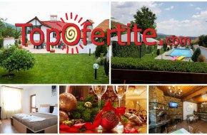 Коледни празници в Къща за гости House Of Time, село Огняново! Наем на цялата къща за до 20 чов...