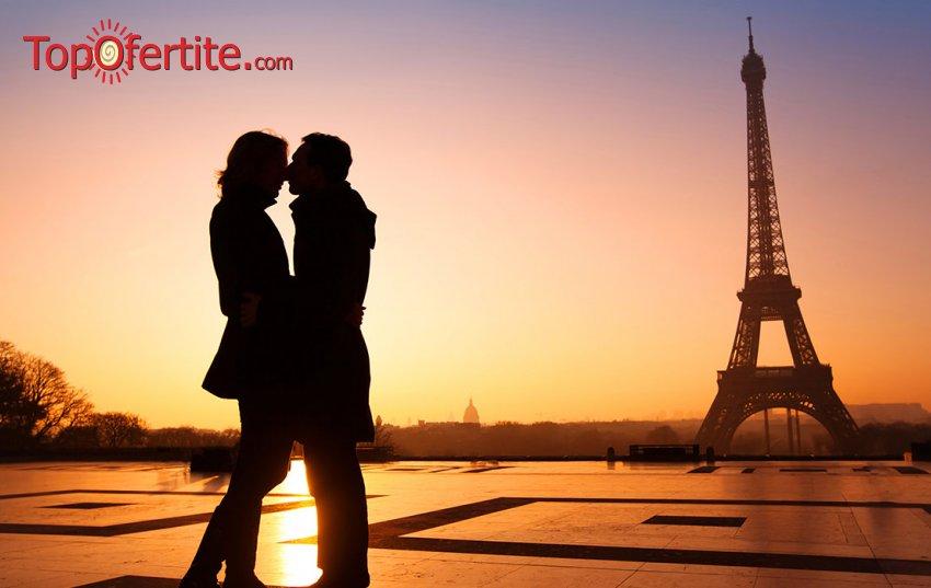 4-дневна екскурзия до Париж за Св.Валентин със самолет + 3 нощувки със закуски и обиколка на Париж с екскурзовод на български за 1008 лв.